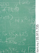 Formula written on a blackboard. Стоковое фото, фотограф Shannon Fagan / Ingram Publishing / Фотобанк Лори