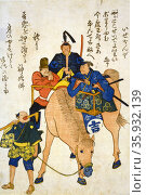 Print on hosho paper, woodcut colour, of Two Japanese men and one foreigner riding on a horse while a Japanese farmer walks. Редакционное фото, агентство World History Archive / Фотобанк Лори