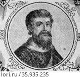 Andrei I Yuryevich, (Andrei Bogolyubsky c. 1111 – 1174) Grand prince of Vladimir-Suzdal. Редакционное фото, агентство World History Archive / Фотобанк Лори