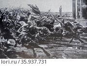 La invasion de los bárbaros 1887. Редакционное фото, агентство World History Archive / Фотобанк Лори