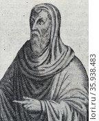 Portrait of Saint Athanasius of Alexandria. Редакционное фото, агентство World History Archive / Фотобанк Лори
