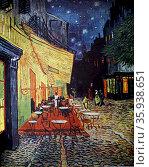 Café Terrace at Night, by Vincent Van Gogh. Редакционное фото, агентство World History Archive / Фотобанк Лори