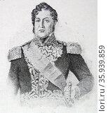 Louis Philippe, King of France. Редакционное фото, агентство World History Archive / Фотобанк Лори