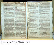 Pages from the First Folio show Act 1 Scene 1 from Henry IV part 2. Редакционное фото, агентство World History Archive / Фотобанк Лори