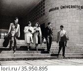 Photographic print of the modern entrance to the Ankara University. Редакционное фото, агентство World History Archive / Фотобанк Лори