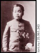 Photograph of Crown Prince Ti Un of Korea. Редакционное фото, агентство World History Archive / Фотобанк Лори
