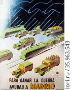 Republican propaganda poster of the Madrid campaign. Редакционное фото, агентство World History Archive / Фотобанк Лори