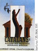Spanish Civil War Basque propaganda poster 1937. Редакционное фото, агентство World History Archive / Фотобанк Лори