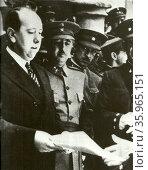 General Franco and José María Gil-Robles. Редакционное фото, агентство World History Archive / Фотобанк Лори