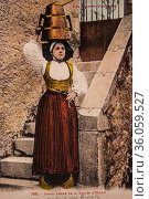 Young woman in the vallee d'ossau costume, postcard 1900. (2009 год). Редакционное фото, фотограф Louis Bertrand / age Fotostock / Фотобанк Лори