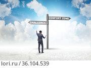 Businessman choosing between leaving comfort zone or not. Стоковое фото, фотограф Elnur / Фотобанк Лори