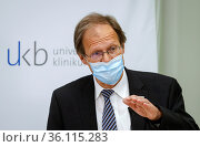 """Prof. Dr. med. Dr. h.c. mult. Wolfgang Holzgreve, Inauguration of the Biomedical Centre at the University Hospital Bonn, North Rhine-Westphalia, Germany"" Редакционное фото, агентство Caro Photoagency / Фотобанк Лори"