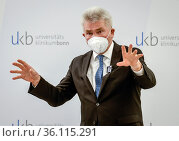 """Prof. Dr. Andreas Pinkwart, NRW Minister of Economics, University Hospital Bonn, Inauguration of the Biomedical Centre at the University Hospital Bonn, North Rhine-Westphalia, Germany"" Редакционное фото, агентство Caro Photoagency / Фотобанк Лори"