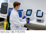 """Research, Immunology and Infectology, Biomedical Centre II, University Hospital Bonn, North Rhine-Westphalia, Germany, Europe"" Редакционное фото, агентство Caro Photoagency / Фотобанк Лори"