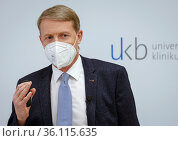 """""""Prof. Dr. med. Gunther Hartmann, Director of the Institute for Clinical Chemistry and Clinical Pharmacology, University Hospital Bonn, Inauguration of the Biomedical Centre at the University Hospital Bonn, North Rhine-Westphalia, Germany"""" Редакционное фото, агентство Caro Photoagency / Фотобанк Лори"""