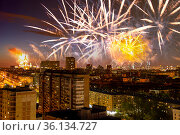 Aerial view of Moscow (night) and festive fireworks during Victory Day (WWII), Russia. Стоковое фото, фотограф Владимир Журавлев / Фотобанк Лори