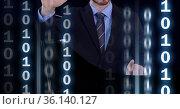 Animation of binary coding and data processing over businessman touching screen. Стоковое фото, агентство Wavebreak Media / Фотобанк Лори