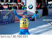 Total fertig, aber Weltmeisterin, Dorothea Wierer (Italien) beim ... Стоковое фото, фотограф Zoonar.com/Joachim Hahne / age Fotostock / Фотобанк Лори