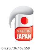 Japan national flag, vector illustration on a white background. Стоковое фото, фотограф Zoonar.com/Aleksey Butenkov / easy Fotostock / Фотобанк Лори