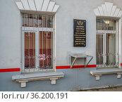 Московская область, Тучково, мемориальная доска на стене железнодорожного вокзала. Редакционное фото, фотограф glokaya_kuzdra / Фотобанк Лори