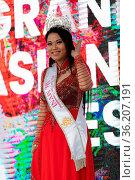 Grand Rapids, Michigan, USA - June 15, 2019: Asian Pacific Festival... Стоковое фото, фотограф Zoonar.com/Roberto Galan / age Fotostock / Фотобанк Лори