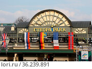 Die Saison 2019 im Europapark Rust ist eröffnet. Стоковое фото, фотограф Zoonar.com/Joachim Hahne / age Fotostock / Фотобанк Лори