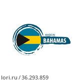 Bahamas flag, vector illustration on a white background. Стоковое фото, фотограф Zoonar.com/Aleksey Butenkov / easy Fotostock / Фотобанк Лори