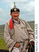 Portrait, älterer Nomade in traditioneller Kleidung, Mongolei / Portrait... Стоковое фото, фотограф Zoonar.com/Georg / age Fotostock / Фотобанк Лори