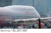 Taxiing of a huge Boeing Jumbo jet (2017 год). Редакционное видео, видеограф Игорь Жоров / Фотобанк Лори