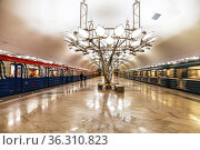 The interior of the platform of the Moscow metro station Troparevo. Moscow, Russia (2018 год). Редакционное фото, фотограф Наталья Волкова / Фотобанк Лори