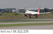 Royal Flight aircraft landing at Sheremetyevo. Редакционное видео, видеограф Игорь Жоров / Фотобанк Лори