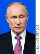 Portrait of Wladimir Putin - * 07. 10. 1952: President of the Russian... Редакционное фото, фотограф Peter Probst / age Fotostock / Фотобанк Лори