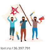 Anarchy political system metaphor flat vector illustration. Form of... Стоковое фото, фотограф Zoonar.com/Natalia Nesterenko / easy Fotostock / Фотобанк Лори