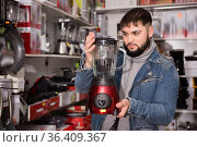Adult male is standing with new mixer for his home in the store. Стоковое фото, фотограф Яков Филимонов / Фотобанк Лори