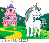 Dreaming unicorn theme image 2 - picture illustration. Стоковое фото, фотограф Zoonar.com/Klara Viskova / easy Fotostock / Фотобанк Лори