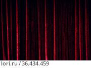ESY-059671661. Стоковое фото, фотограф Zoonar.com/Max / easy Fotostock / Фотобанк Лори