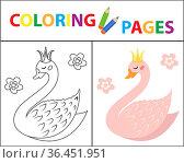 Coloring book page for kids. Cute swan. Sketch outline and color version... Стоковое фото, фотограф Zoonar.com/Svetlana Borokh / easy Fotostock / Фотобанк Лори