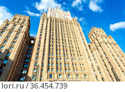 Moscow, Russia - July 9, 2019: Main building of Ministry Of Foreign... Стоковое фото, фотограф Zoonar.com/Alexander Blinov / easy Fotostock / Фотобанк Лори