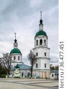 Church of the Holy Trinity in Zaraysk city center, Russia. Стоковое фото, фотограф Zoonar.com/Boris Breytman / easy Fotostock / Фотобанк Лори
