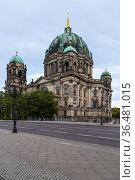 Берлин, Германия. Берлинский кафедральный собор (Berliner Dom), 1905 г. (2017 год). Стоковое фото, фотограф Rokhin Valery / Фотобанк Лори