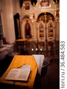 Orthodox Christian Cross, Holy Bible and utensils in the church. Epiphany... Стоковое фото, фотограф Zoonar.com/Max / easy Fotostock / Фотобанк Лори