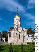 Chapel in Pavlovskaya Sloboda, moscow region Russia. Стоковое фото, фотограф Zoonar.com/Boris Breytman / easy Fotostock / Фотобанк Лори