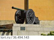 Бронзовая пушка 1547 года в Московском Кремле. Стоковое фото, фотограф lana1501 / Фотобанк Лори