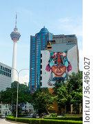 KUALA LUMPUR, MALAYSIA - JANUARY 16, 2016: View of Kuala Lumpur Cityscape... Стоковое фото, фотограф Zoonar.com/PAUL WASCHTSCHENKO / age Fotostock / Фотобанк Лори