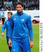 Deutscher Fußballer Marius Sowislo 1.FC Magdeburg DFB 3.Liga Saison... Стоковое фото, фотограф Zoonar.com/Axel Kammerer / age Fotostock / Фотобанк Лори