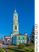Bell tower in Optina Monastery, Russia. Стоковое фото, фотограф Zoonar.com/Boris Breytman / easy Fotostock / Фотобанк Лори