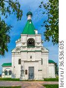 Archangel Michael Cathedral in Nizhny Novgorod Kremlin, Russia. Стоковое фото, фотограф Zoonar.com/Boris Breytman / easy Fotostock / Фотобанк Лори