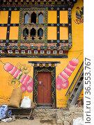 Phallus-Kult, traditionelle Wandmalerei mit Phallus Symbol an einer... Стоковое фото, фотограф Zoonar.com/Georg / age Fotostock / Фотобанк Лори