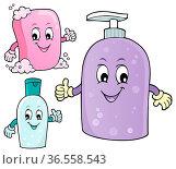 Soap and hygiene theme image 1 - picture illustration. Стоковое фото, фотограф Zoonar.com/Klara Viskova / easy Fotostock / Фотобанк Лори