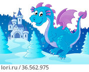 Winter dragon theme image 2 - picture illustration. Стоковое фото, фотограф Zoonar.com/Klara Viskova / easy Fotostock / Фотобанк Лори